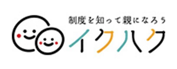 一般社団法人 日本子育て制度機構(イクハク)