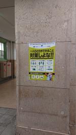 (大阪府庁内 エレベーターホール)