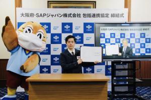 (写真左から)もずやん、吉村知事、内田代表取締役会長