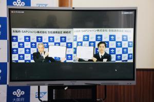 (写真左から)内田代表取締役会長、吉村知事