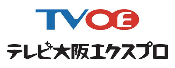 株式会社テレビ大阪エクスプロ