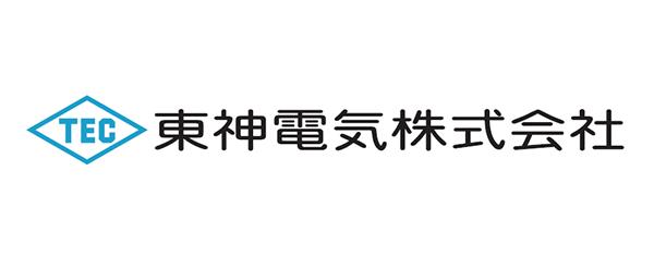 東神電気株式会社