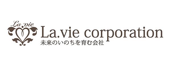 株式会社ラヴィコーポレーション