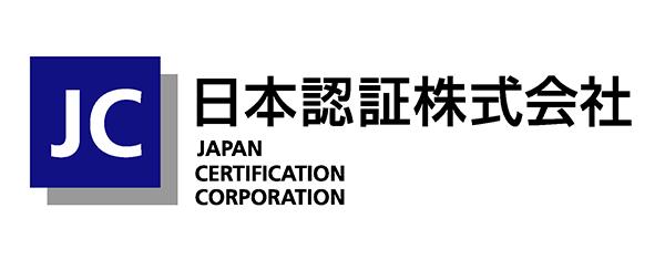 日本認証株式会社