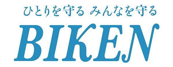 一般財団法人阪大微生物病研究会