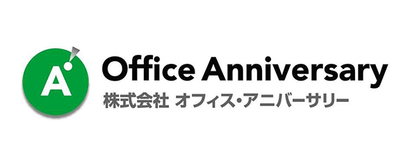 株式会社オフィス・アニバーサリー