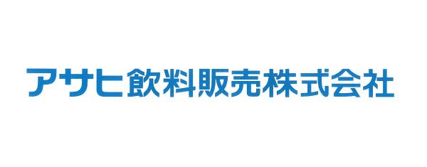 アサヒ飲料販売株式会社