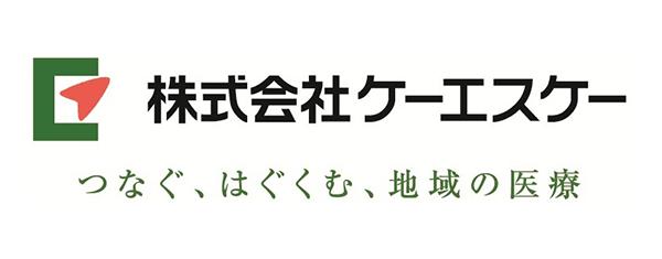 株式会社ケーエスケー