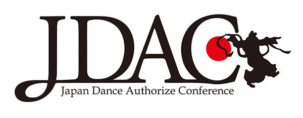 一般社団法人ダンス教育振興連盟 JDAC