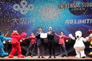 (写真左から)吉村知事、J.L.ボニエ社長CEO