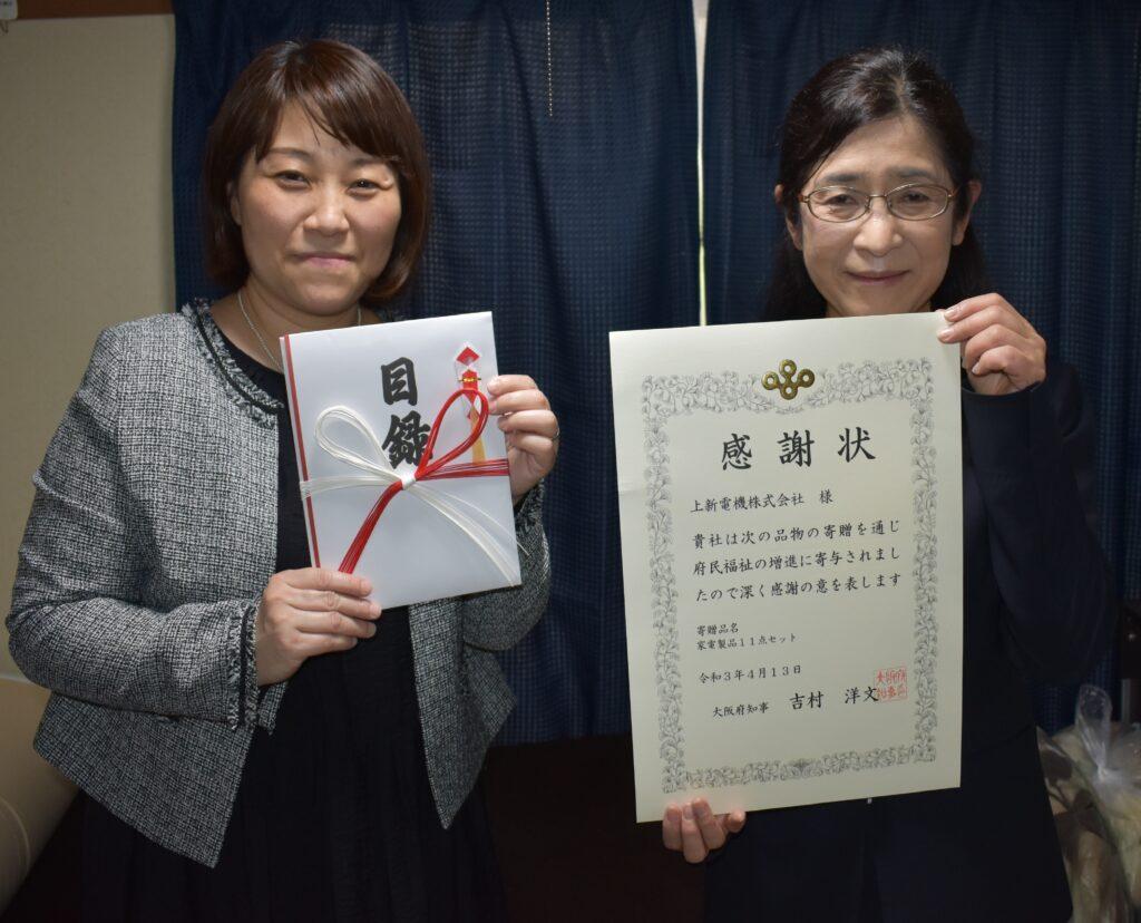 (写真左から、自立援助ホーム アシュレー 野田ホーム長、上新電機株式会社 名畑 執行役員 CSR推進室長)