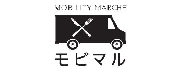 一般社団法人日本移動販売協会(モビマル)