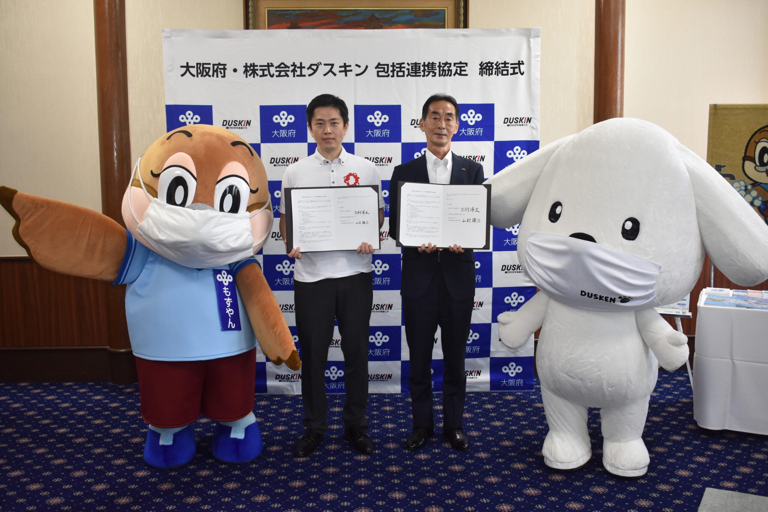 (左から)大阪府広報担当副知事 もずやん、吉村知事、山村代表取締役社長執行役員、ダス犬