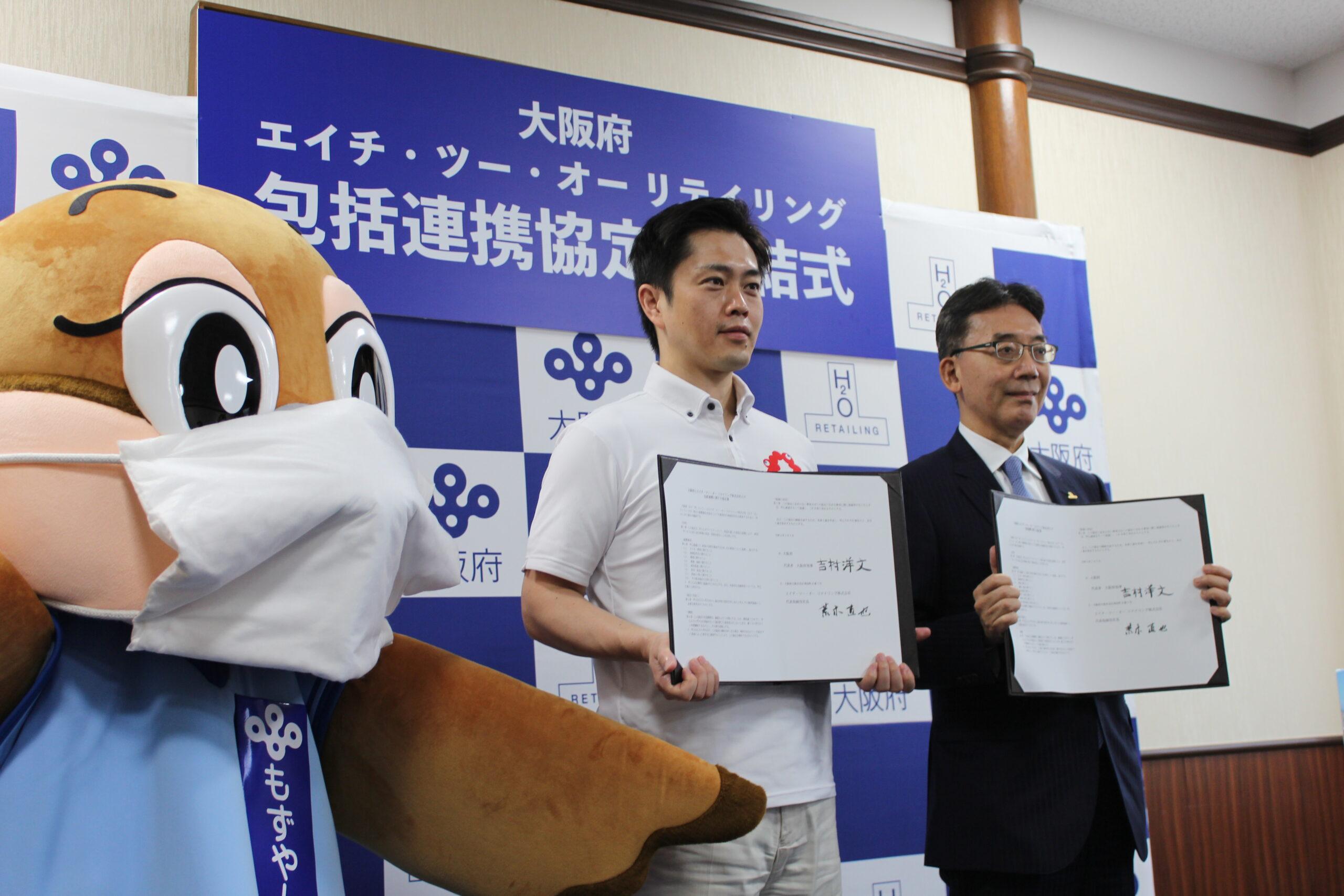 (左から)もずやん、吉村知事、荒木代表取締役社長