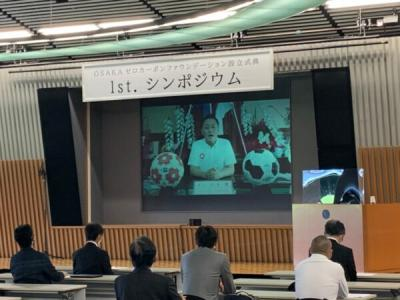 大阪府議会 鈴木 憲 議長 (ビデオ出演)