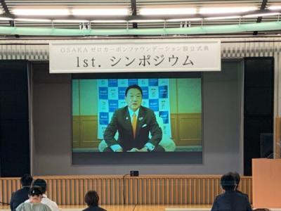 東大阪市 野田 義和 市長(ビデオ出演)