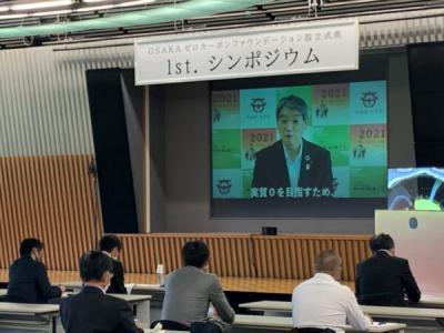 太子町 田中 祐二 町長(ビデオ出演)