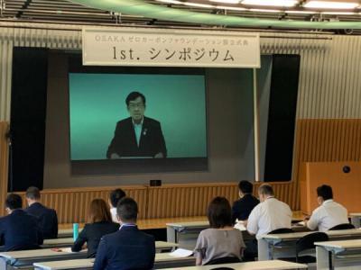 近畿経済産業局 米村 猛 局長 (ビデオ出演)