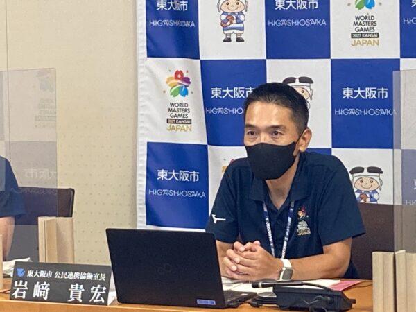 東大阪市 公民連携協働室 岩﨑 貴宏 室長